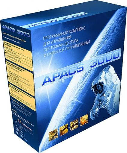 APACS 3000 Light-SRV